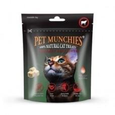 Pet Munchies Gourmet Beef Liver  Treats