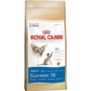 Royal Canin Cat Siamese 38
