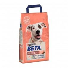 Beta Sensitive – 2.5kg