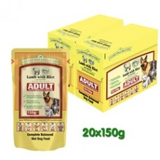 James Wellbeloved Adult Lamb & Rice (available in 3 sizes)