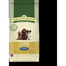 James Wellbeloved Puppy Lamb&Rice 2kg